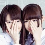 Magi ED Single – Seifuku no Mannequin A-B-C