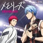 GRANRODEO – Memories (Single) Kuroko no Basuke 3 Seirin VS Rakuzan Hen OP