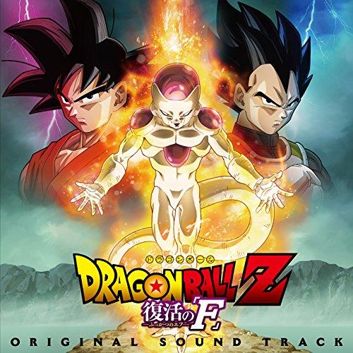 """Dragon Ball Z: Fukkatsu no """"F"""" Original Soundtrack"""