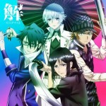 CustomiZ – Kai (Single) K RETURN OF KINGS ED