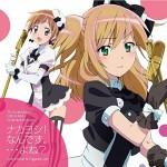 RE-KAN! Character Song Nakayoshi! Nandesu. …yo ne? Inoue & Ogawa ver.