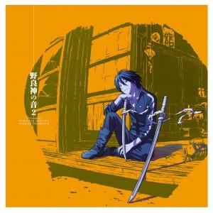 NORAGAMI ARAGOTO Original Soundtrack