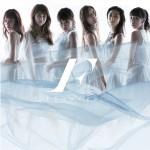 Flower – Hitomi no Oku no Milky Way (Single) Kindaichi Shounen no Jikenbo R2 ED