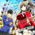 AKINO with bless4 – EXTRA MAGIC HOUR (Single)