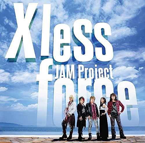 JAM Project BEST COLLECTION XI