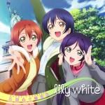lily white – Otohime kokoro de koi kyuden (Single)