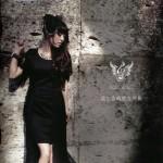 Yoko Hikasa – Utsukushiki Zankoku na Sekai [Single]