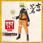 PRANA NARUTO – Naruto – Ten Main Theme: PRANA