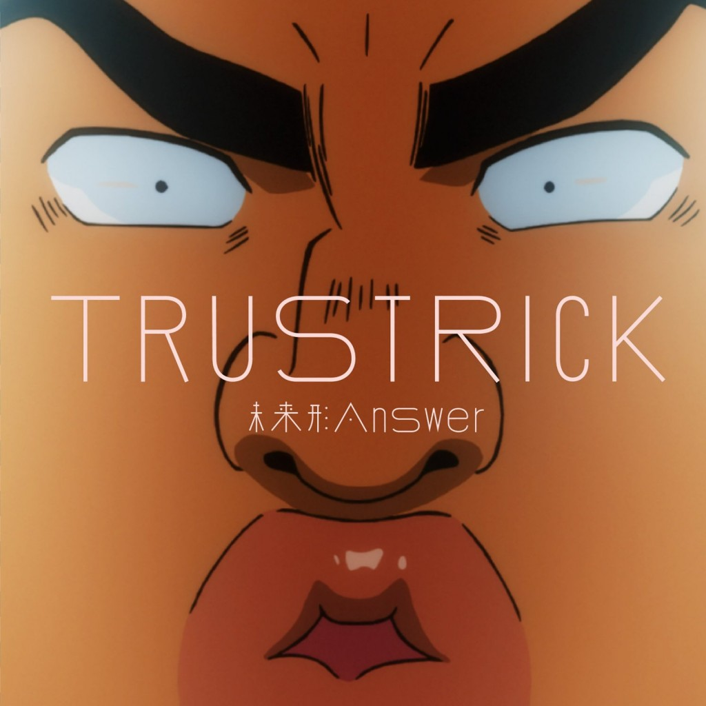 TRUSTRICK