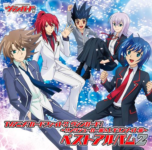 Vanguard Best Album 2
