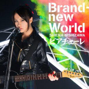 Brand-new World – Shiena Nishizawa – Gakusen Toshi Asterisk – OP
